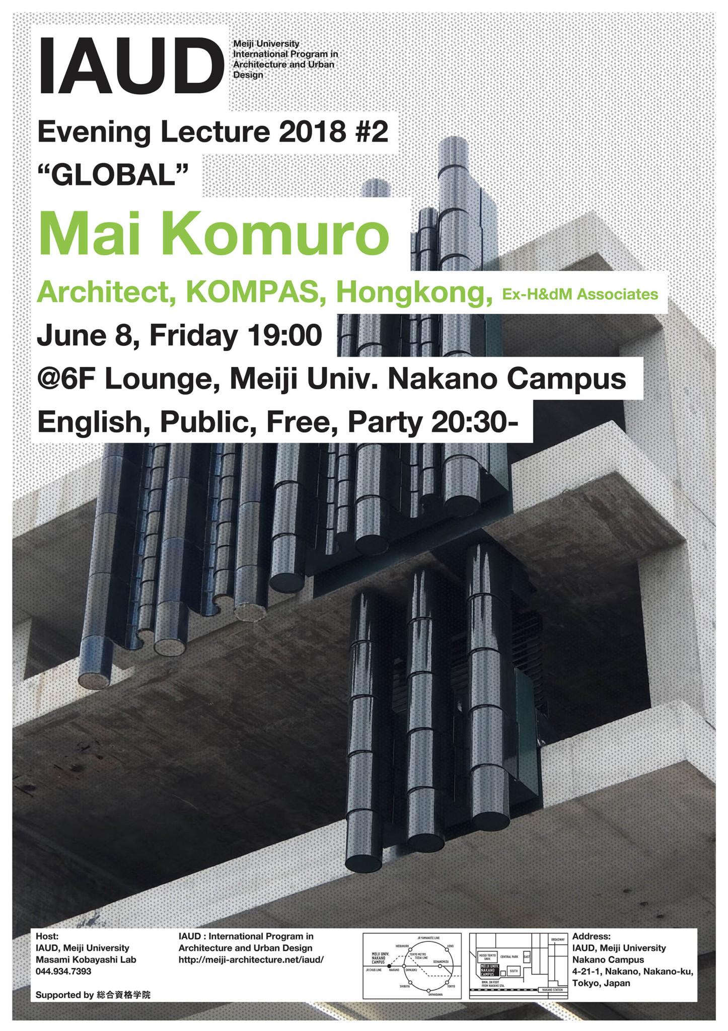 Evening Lecture_180608_Mai Komuro_web
