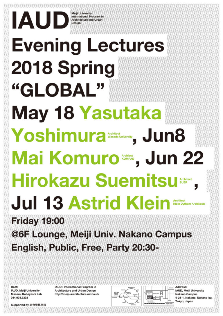 Evening Lecture 2018 Spring_web