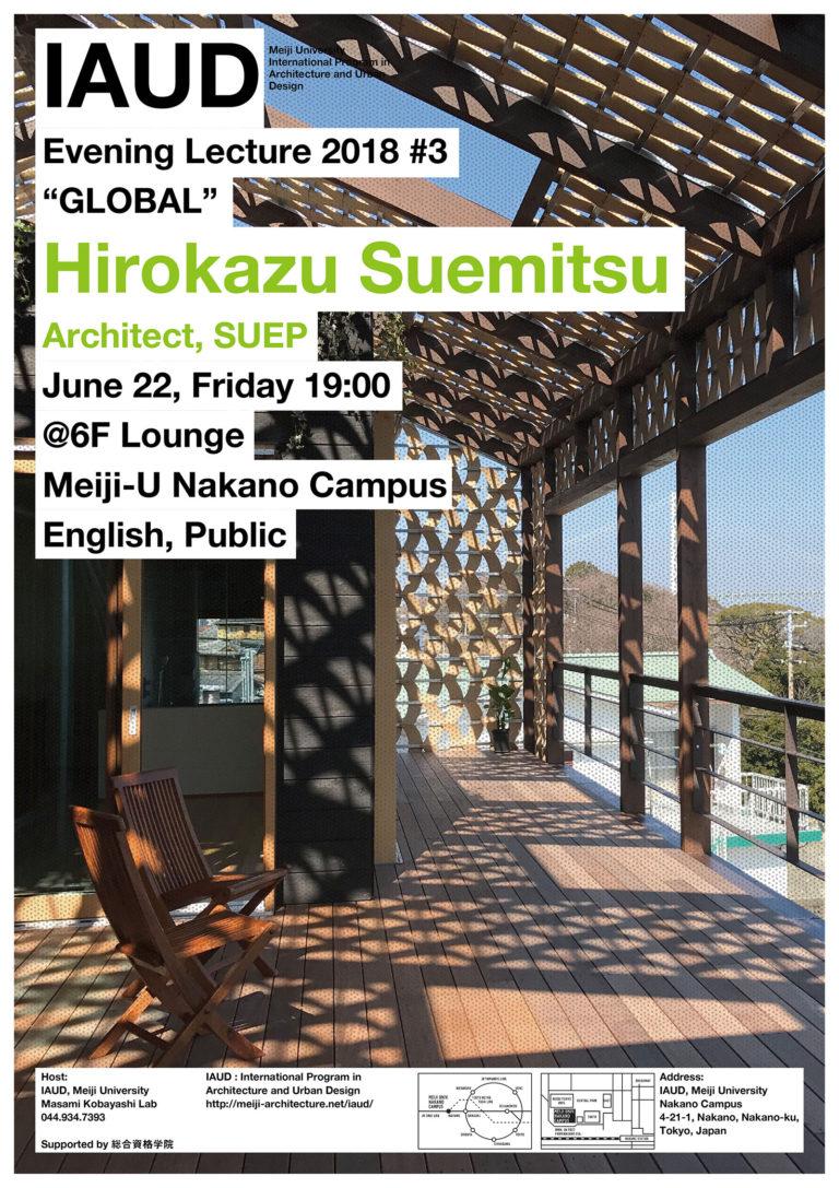 Evening-Lecture_180622_Hirokazu-Suemitsu_web.jpg
