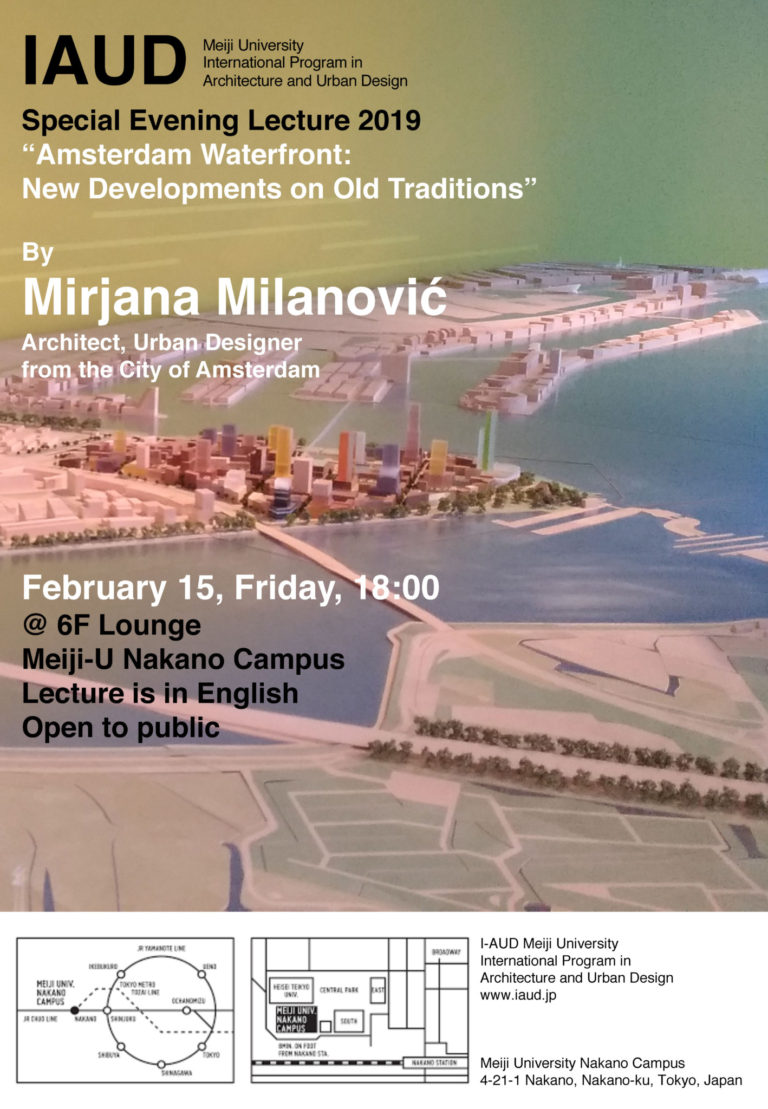 Meiji University IAUD Special evening lecture by Mirjana Milanovic from City of Amsterdam