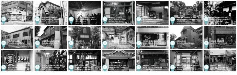 Tokyo Studies I-AUD 2019 Tokyo Requalify Davisi Boontharm